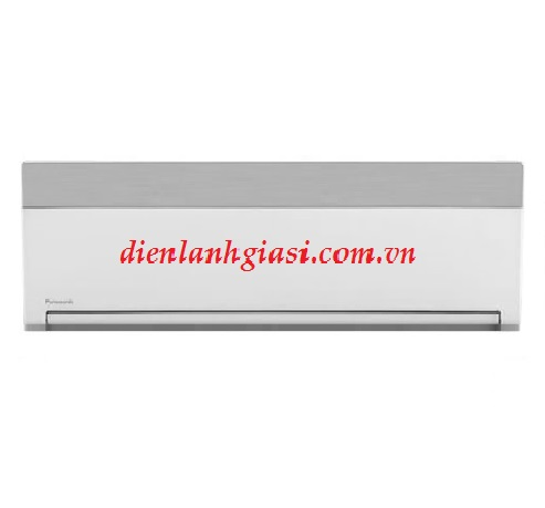 Panasonic Inverter Cao cấp VU18SKH (2hp-Mới 2017)
