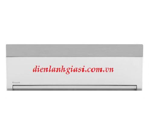 Panasonic Inverter Cao cấp VU12SKH (1.5hp-Mới 2017)