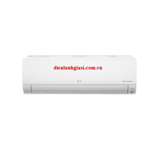 LG Inverter Xua Muỗi V13APQ (1.5hp)